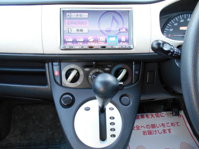 「スバル」「R2」「軽自動車」「愛知県」の中古車44