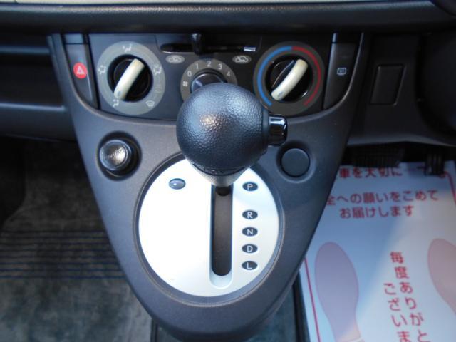 「スバル」「R2」「軽自動車」「愛知県」の中古車46