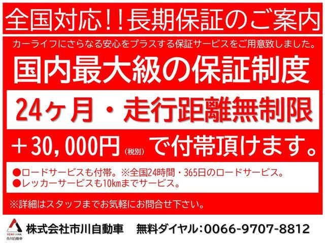 「ホンダ」「フリード」「ミニバン・ワンボックス」「愛知県」の中古車4