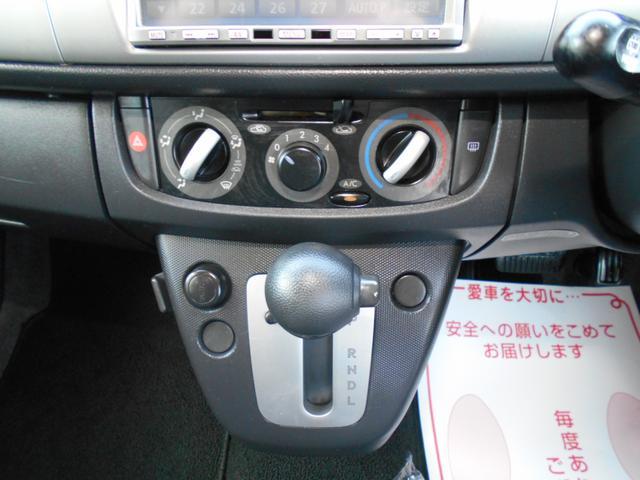 「スバル」「ステラ」「コンパクトカー」「愛知県」の中古車44