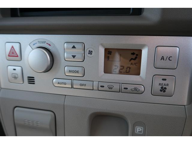 PZターボ キーレス CD ラジオ 左側パワースライドドア(15枚目)