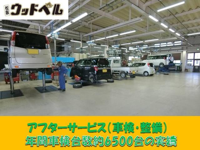 G ナビ ETC バックカメラ Goo保証1年・点検整備付(56枚目)