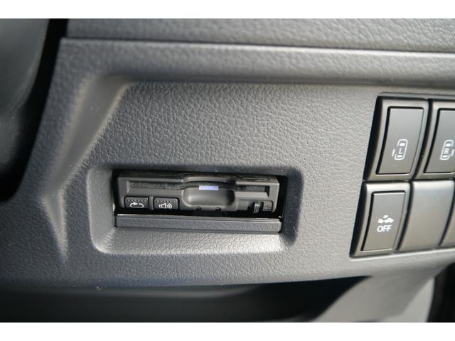 Xリミテッド ETC 両側P Goo保証1年・車検整備付(17枚目)