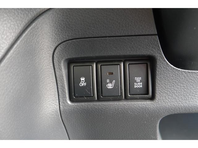 Xリミテッド ETC 両側P Goo保証1年・車検整備付(23枚目)