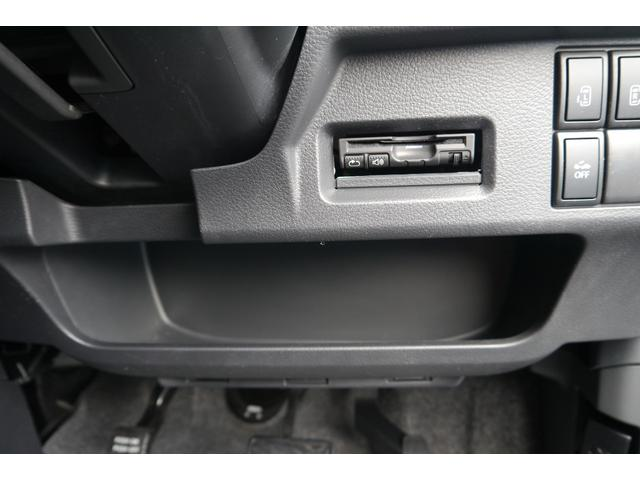 Xリミテッド ETC 両側P Goo保証1年・車検整備付(36枚目)