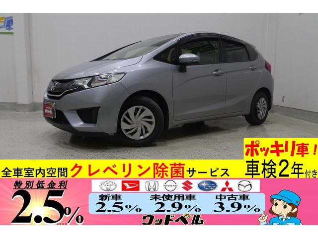 13G・Fパッケージ ナビ Goo保証1年・車検整備付(2枚目)