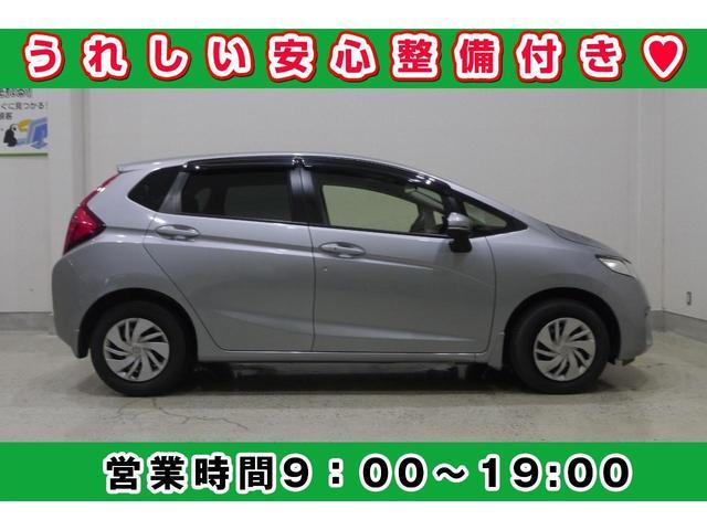 13G・Fパッケージ ナビ Goo保証1年・車検整備付(7枚目)