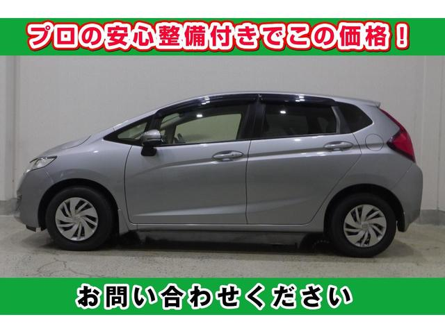 13G・Fパッケージ ナビ Goo保証1年・車検整備付(11枚目)