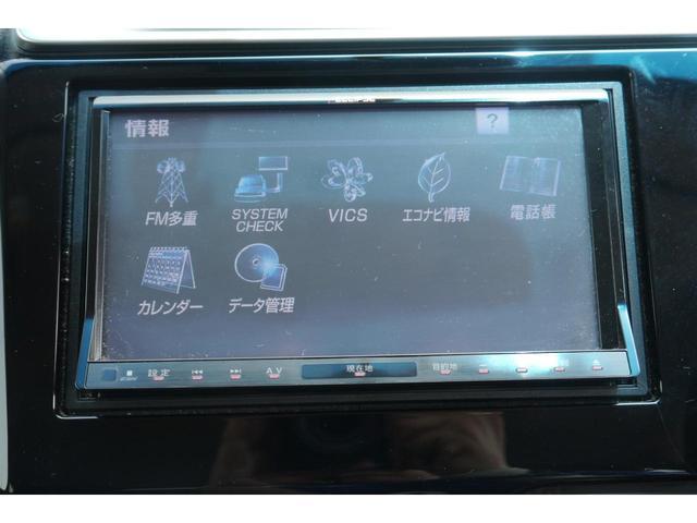 13G・Fパッケージ ナビ Goo保証1年・車検整備付(14枚目)