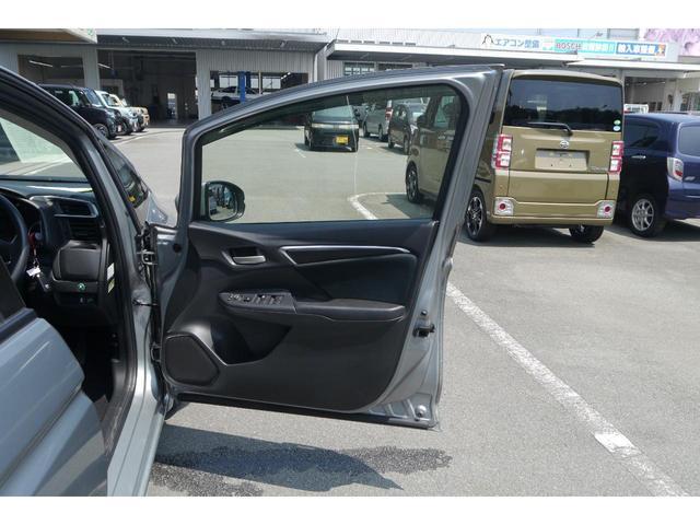 13G・Fパッケージ ナビ Goo保証1年・車検整備付(34枚目)