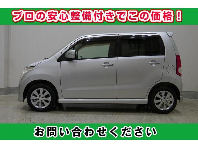 FXリミテッド オーディオ オートエアコン キーフリー Goo保証1年・車検整備付(11枚目)