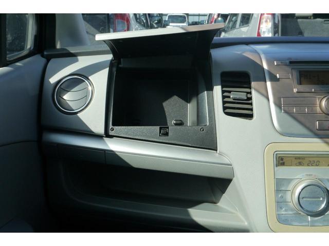 FXリミテッド オーディオ オートエアコン キーフリー Goo保証1年・車検整備付(26枚目)