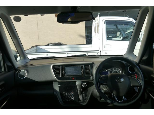 ハイウェイスター X Vセレクション 純正ナビ フルセグ CD DVD再生 Bluetooth アラウンドビュー ETC スマートキー 両側パワースライドドア LEDヘッドランプ オートライト 保証継承付・車検整備付(14枚目)