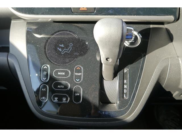 ハイウェイスター X Vセレクション 純正ナビ フルセグ CD DVD再生 Bluetooth アラウンドビュー ETC スマートキー 両側パワースライドドア LEDヘッドランプ オートライト 保証継承付・車検整備付(18枚目)
