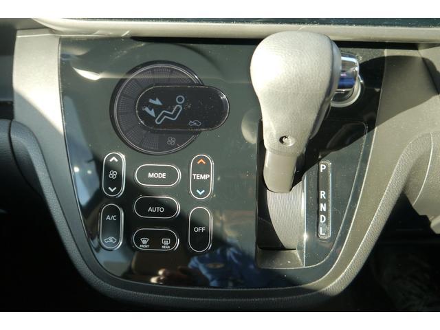 ハイウェイスター X Vセレクション 純正ナビ フルセグ CD DVD再生 Bluetooth アラウンドビュー ETC スマートキー 両側パワースライドドア LEDヘッドランプ オートライト 保証継承付・車検整備付(19枚目)