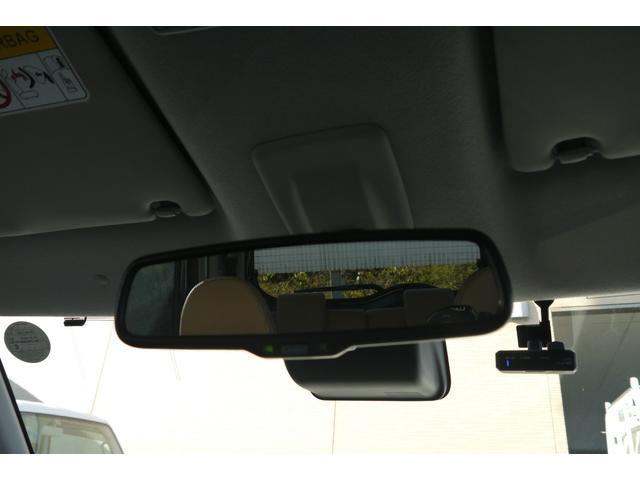 ハイウェイスター X Vセレクション 純正ナビ フルセグ CD DVD再生 Bluetooth アラウンドビュー ETC スマートキー 両側パワースライドドア LEDヘッドランプ オートライト 保証継承付・車検整備付(20枚目)