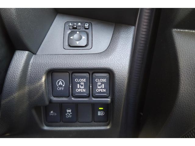 ハイウェイスター X Vセレクション 純正ナビ フルセグ CD DVD再生 Bluetooth アラウンドビュー ETC スマートキー 両側パワースライドドア LEDヘッドランプ オートライト 保証継承付・車検整備付(24枚目)