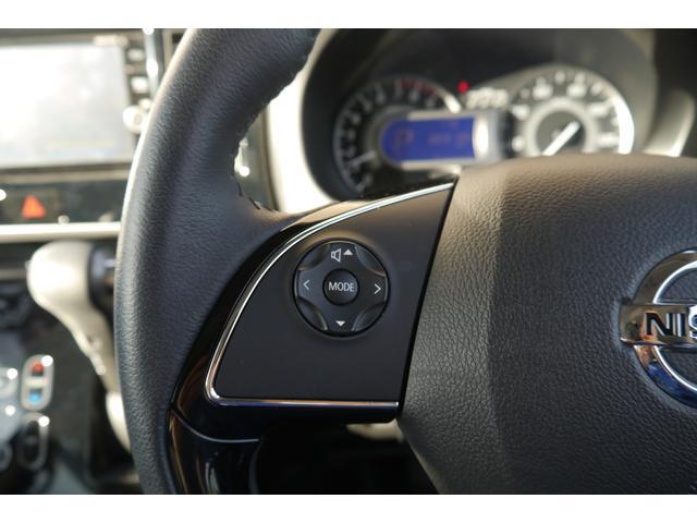 ハイウェイスター X Vセレクション 純正ナビ フルセグ CD DVD再生 Bluetooth アラウンドビュー ETC スマートキー 両側パワースライドドア LEDヘッドランプ オートライト 保証継承付・車検整備付(25枚目)