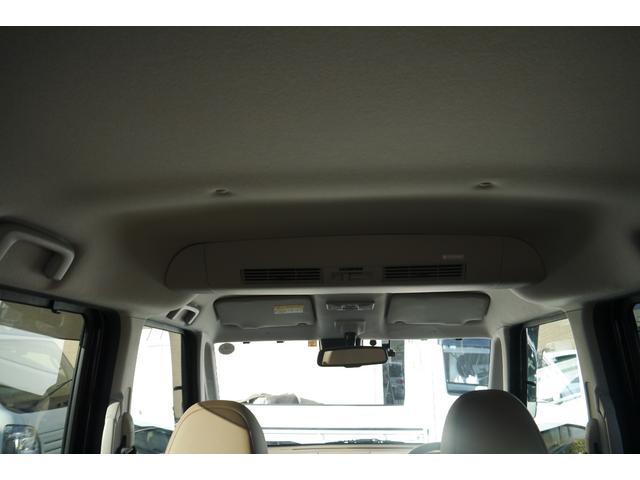 ハイウェイスター X Vセレクション 純正ナビ フルセグ CD DVD再生 Bluetooth アラウンドビュー ETC スマートキー 両側パワースライドドア LEDヘッドランプ オートライト 保証継承付・車検整備付(27枚目)