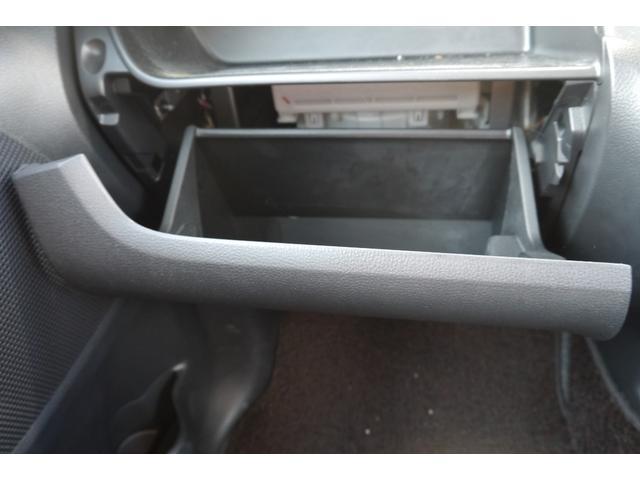 ハイウェイスター X Vセレクション 純正ナビ フルセグ CD DVD再生 Bluetooth アラウンドビュー ETC スマートキー 両側パワースライドドア LEDヘッドランプ オートライト 保証継承付・車検整備付(31枚目)