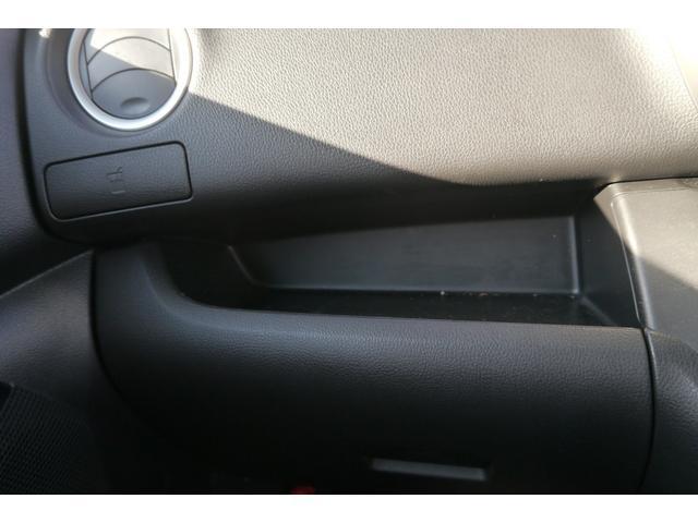ハイウェイスター X Vセレクション 純正ナビ フルセグ CD DVD再生 Bluetooth アラウンドビュー ETC スマートキー 両側パワースライドドア LEDヘッドランプ オートライト 保証継承付・車検整備付(32枚目)