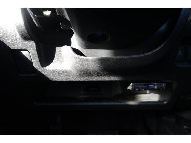 ハイウェイスター X Vセレクション 純正ナビ フルセグ CD DVD再生 Bluetooth アラウンドビュー ETC スマートキー 両側パワースライドドア LEDヘッドランプ オートライト 保証継承付・車検整備付(33枚目)