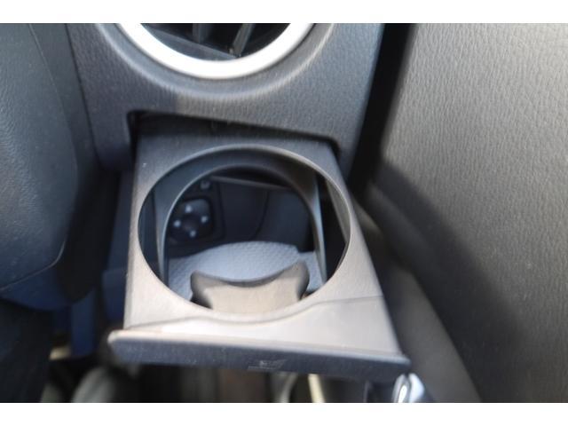 ハイウェイスター X Vセレクション 純正ナビ フルセグ CD DVD再生 Bluetooth アラウンドビュー ETC スマートキー 両側パワースライドドア LEDヘッドランプ オートライト 保証継承付・車検整備付(36枚目)