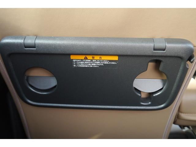 ハイウェイスター X Vセレクション 純正ナビ フルセグ CD DVD再生 Bluetooth アラウンドビュー ETC スマートキー 両側パワースライドドア LEDヘッドランプ オートライト 保証継承付・車検整備付(38枚目)