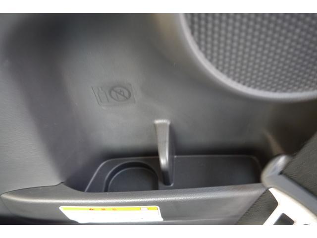 ハイウェイスター X Vセレクション 純正ナビ フルセグ CD DVD再生 Bluetooth アラウンドビュー ETC スマートキー 両側パワースライドドア LEDヘッドランプ オートライト 保証継承付・車検整備付(40枚目)