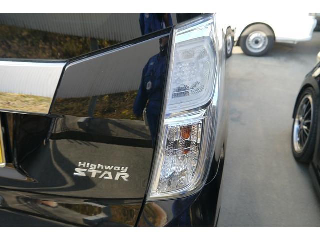 ハイウェイスター X Vセレクション 純正ナビ フルセグ CD DVD再生 Bluetooth アラウンドビュー ETC スマートキー 両側パワースライドドア LEDヘッドランプ オートライト 保証継承付・車検整備付(44枚目)