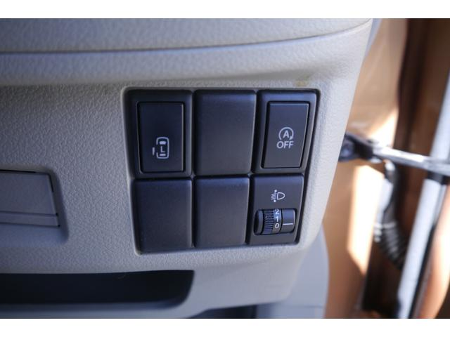 X ナビ ワンセグ CD DVD再生 Bluetooth スマートキー オートエアコン ETC Goo保証1年・車検整備付(19枚目)