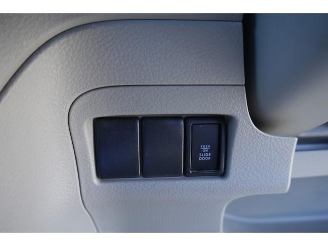X ナビ ワンセグ CD DVD再生 Bluetooth スマートキー オートエアコン ETC Goo保証1年・車検整備付(20枚目)
