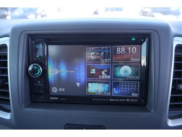 X ナビ ワンセグ CD DVD再生 Bluetooth スマートキー オートエアコン ETC Goo保証1年・車検整備付(21枚目)