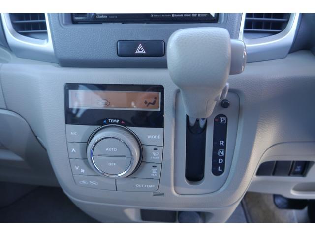 X ナビ ワンセグ CD DVD再生 Bluetooth スマートキー オートエアコン ETC Goo保証1年・車検整備付(22枚目)