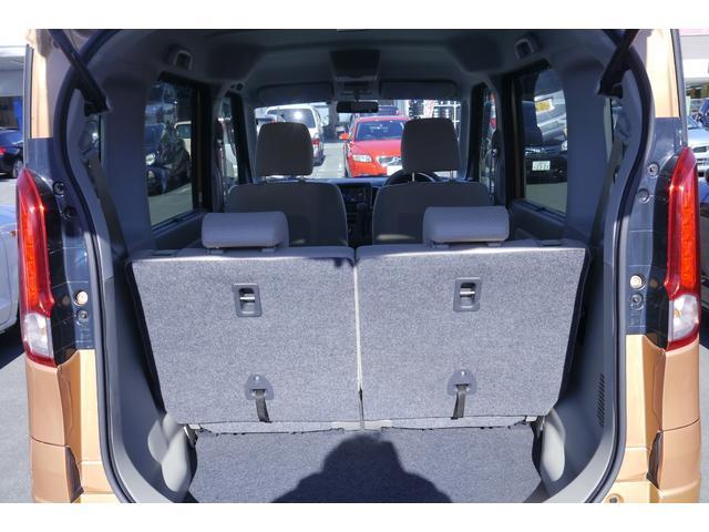 X ナビ ワンセグ CD DVD再生 Bluetooth スマートキー オートエアコン ETC Goo保証1年・車検整備付(23枚目)