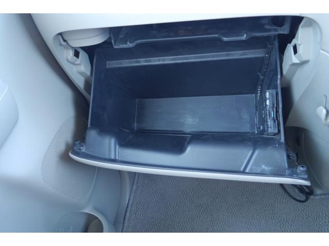 X ナビ ワンセグ CD DVD再生 Bluetooth スマートキー オートエアコン ETC Goo保証1年・車検整備付(29枚目)