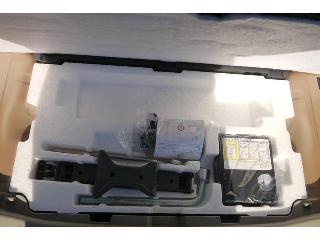 X ナビ ワンセグ CD DVD再生 Bluetooth スマートキー オートエアコン ETC Goo保証1年・車検整備付(41枚目)