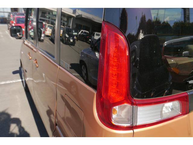 X ナビ ワンセグ CD DVD再生 Bluetooth スマートキー オートエアコン ETC Goo保証1年・車検整備付(46枚目)