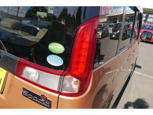 X ナビ ワンセグ CD DVD再生 Bluetooth スマートキー オートエアコン ETC Goo保証1年・車検整備付(47枚目)