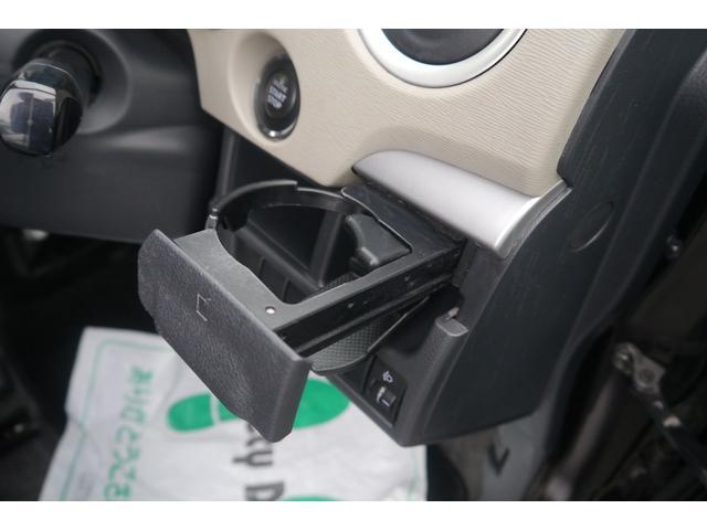 FXリミテッド ナビ ワンセグ CD DVD スマートキー プッシュスタート ETC Goo保証1年・車検整備付(24枚目)