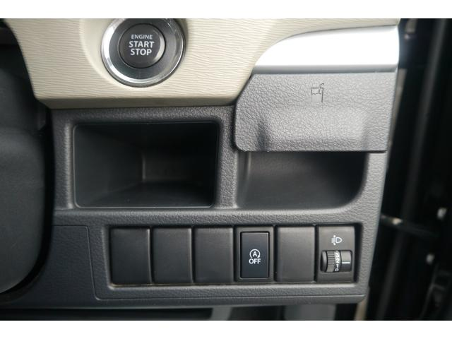 FXリミテッド ナビ ワンセグ CD DVD スマートキー プッシュスタート ETC Goo保証1年・車検整備付(29枚目)