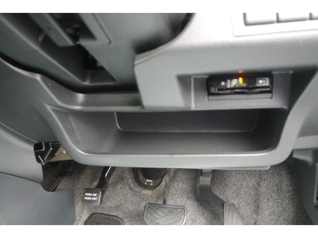 FXリミテッド ナビ ワンセグ CD DVD スマートキー プッシュスタート ETC Goo保証1年・車検整備付(30枚目)