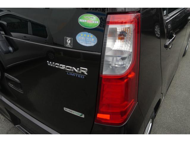 FXリミテッド ナビ ワンセグ CD DVD スマートキー プッシュスタート ETC Goo保証1年・車検整備付(42枚目)