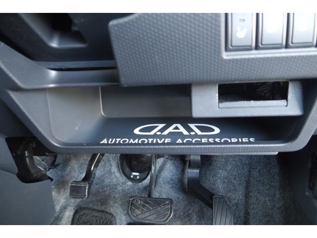 G CD シートヒーター スマートキー プッシュスタート オートエアコン Goo保証1年・点検整備付(30枚目)