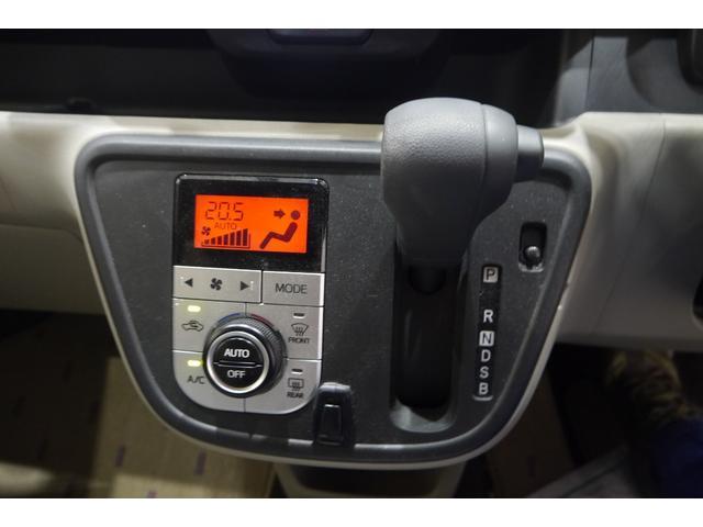 X LパッケージS 純正ナビ CD DVD フルセグ ブルートゥース バックカメラ 純正ドライブレコーダー ETC 車検整備付 新車メーカー保証(17枚目)