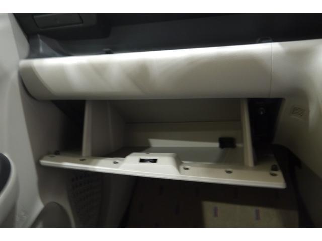 X LパッケージS 純正ナビ CD DVD フルセグ ブルートゥース バックカメラ 純正ドライブレコーダー ETC 車検整備付 新車メーカー保証(30枚目)