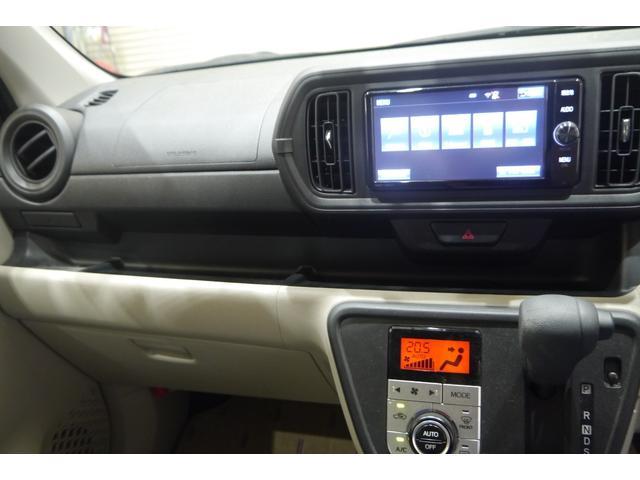 X LパッケージS 純正ナビ CD DVD フルセグ ブルートゥース バックカメラ 純正ドライブレコーダー ETC 車検整備付 新車メーカー保証(32枚目)