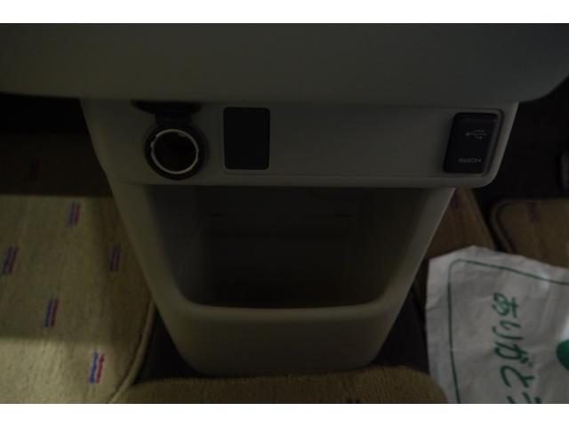 X LパッケージS 純正ナビ CD DVD フルセグ ブルートゥース バックカメラ 純正ドライブレコーダー ETC 車検整備付 新車メーカー保証(34枚目)