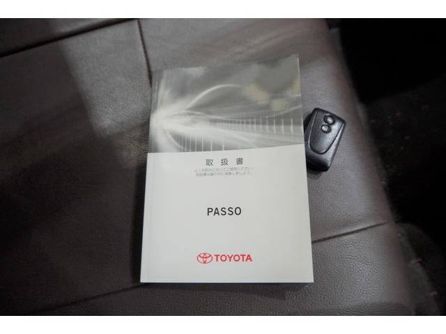 プラスハナ 純正ナビ ワンセグ CD DVD フォグランプ キーレスエントリー Goo保証1年付 車検整備付(47枚目)