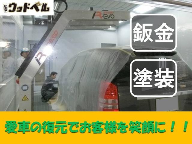 プラスハナ 純正ナビ ワンセグ CD DVD フォグランプ キーレスエントリー Goo保証1年付 車検整備付(55枚目)